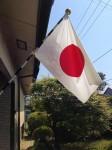 130505_国旗