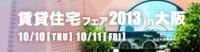 bnr_fukuoka_05