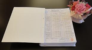 相続税申告書の完成時にお渡しする資料(相続税申告書控え)のサンプル写真
